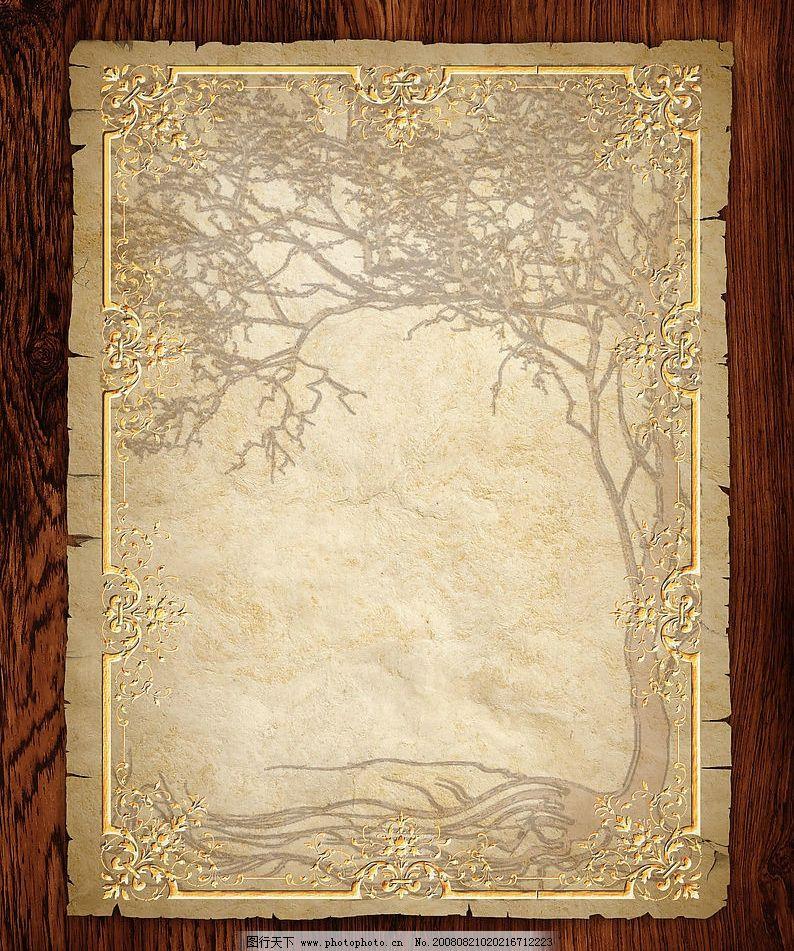 欧洲浮雕黄金树古典羊皮纸邀请函请柬图片