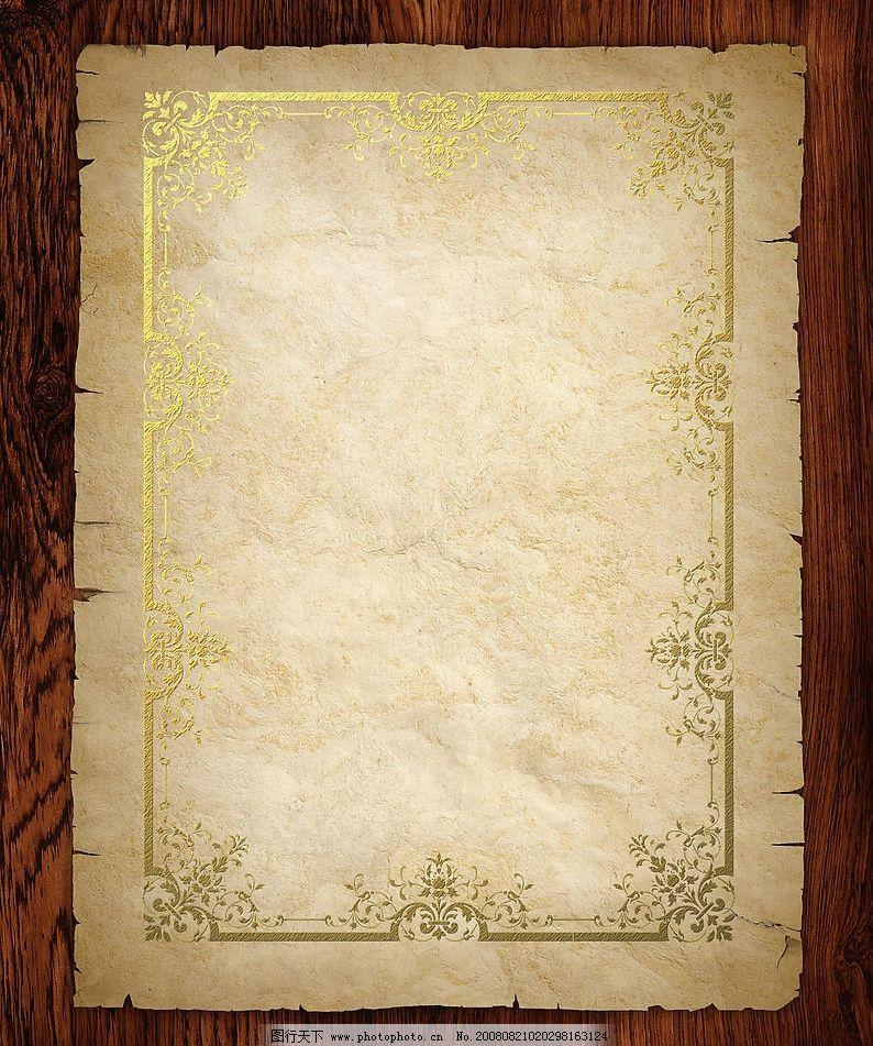 设计图库 底纹边框 背景底纹  欧洲华丽烫金古典羊皮纸邀请函请柬