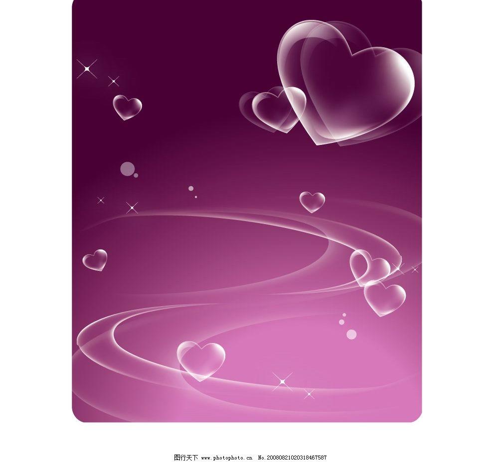 透明爱心背景图片
