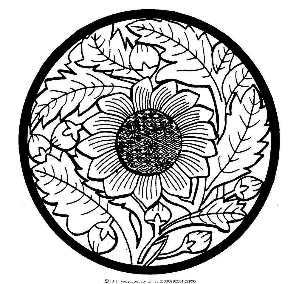 中式古典花纹 古典花纹