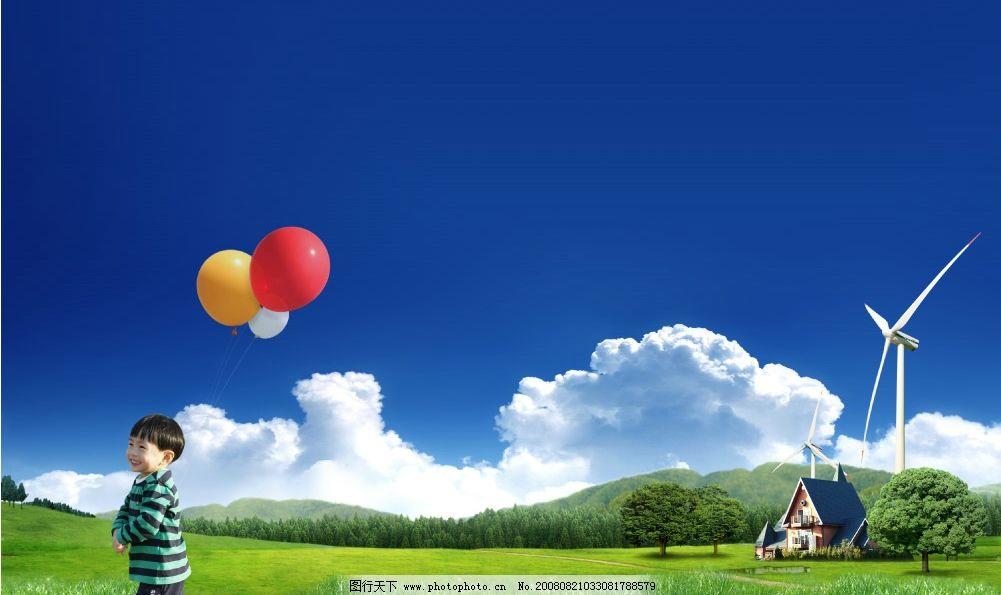 草地上的小孩 楼房 气球 房子 野外休闲 时尚 风景 自然 清新