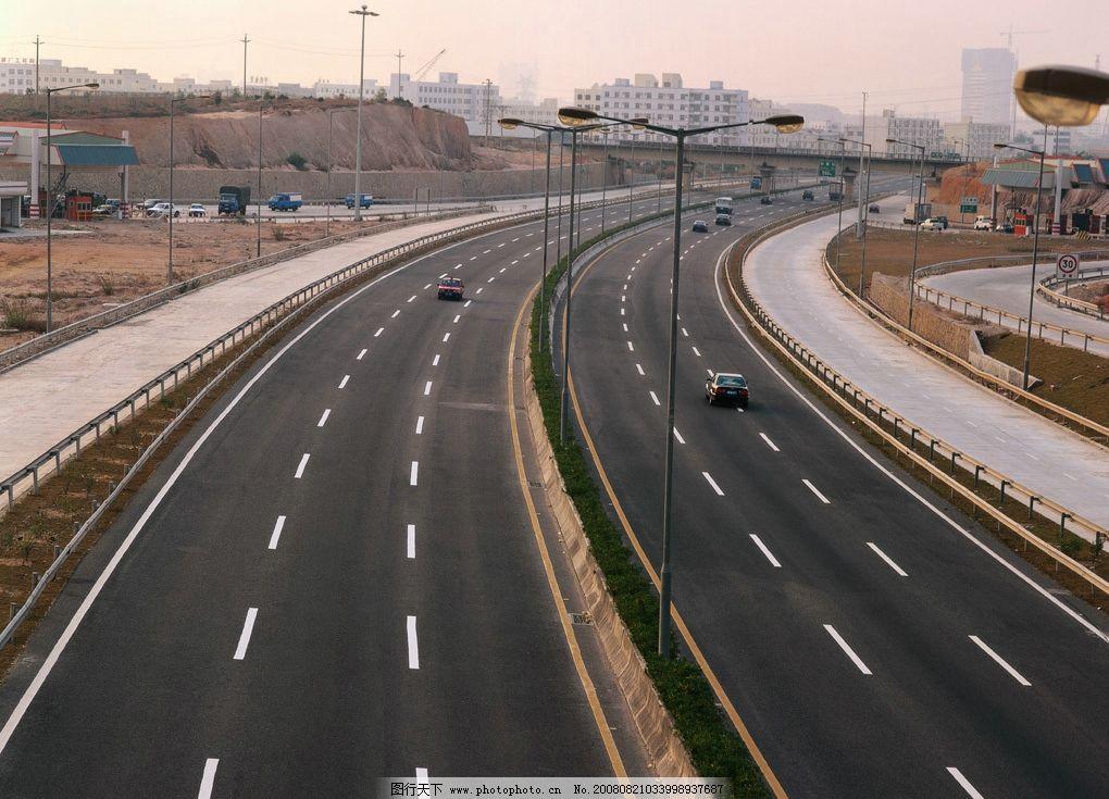 城市 公路 旅游摄影 国内旅游 摄影图库图片