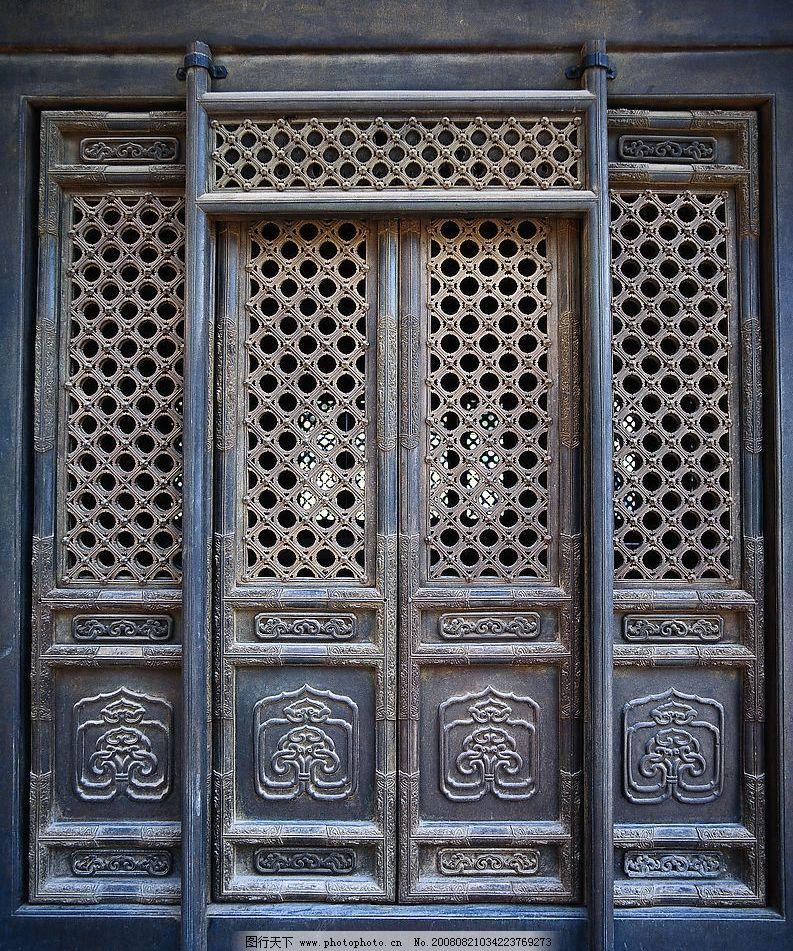 古木门 木门 沧桑 古代门窗 古代门框 古代建筑 古建筑 木房子 木窗户