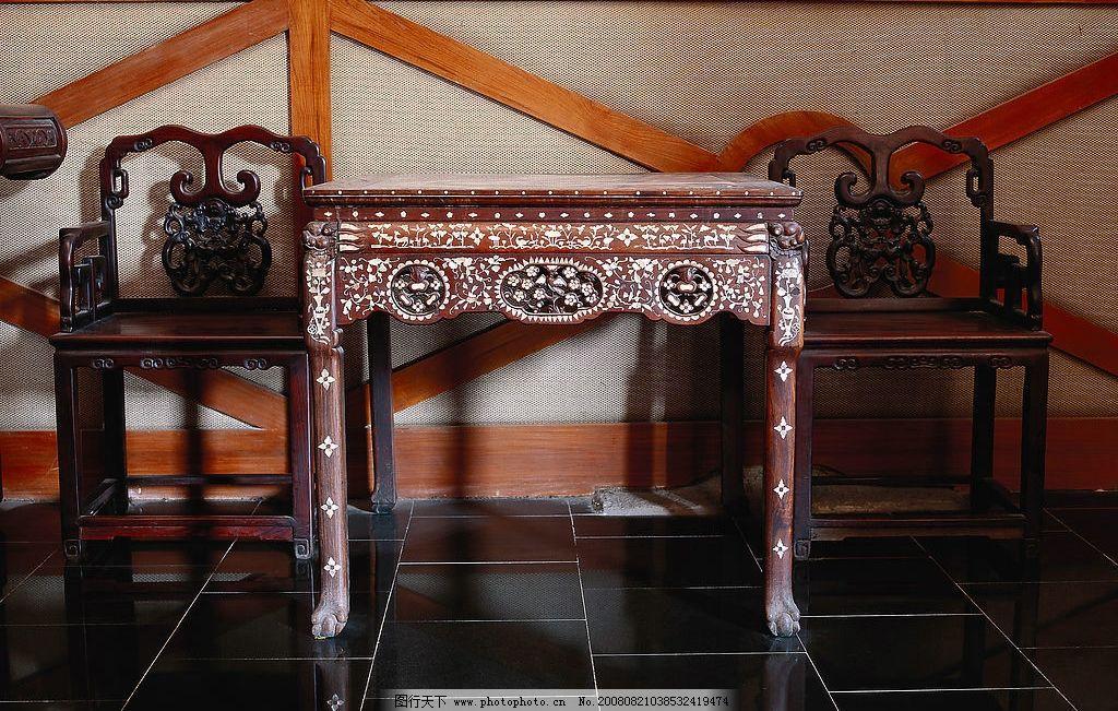 桌椅 明清桌椅 椅子 古代家具 明清家具 桌椅组合 红木椅 古典 木雕