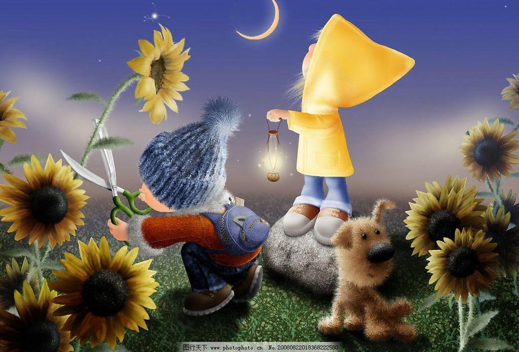 童真 男孩 女孩 向日葵 月亮 灯 小狗 剪刀 动漫动画 动漫人物 设计