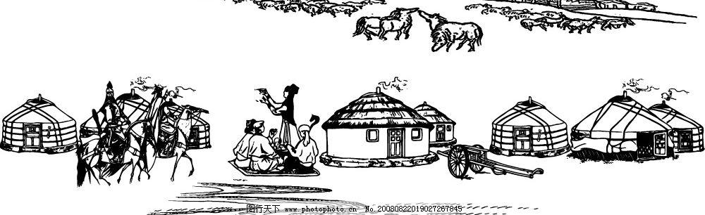蒙古风情 蒙古包 人物 景观 风情 文化艺术 美术绘画 矢量图库 ai