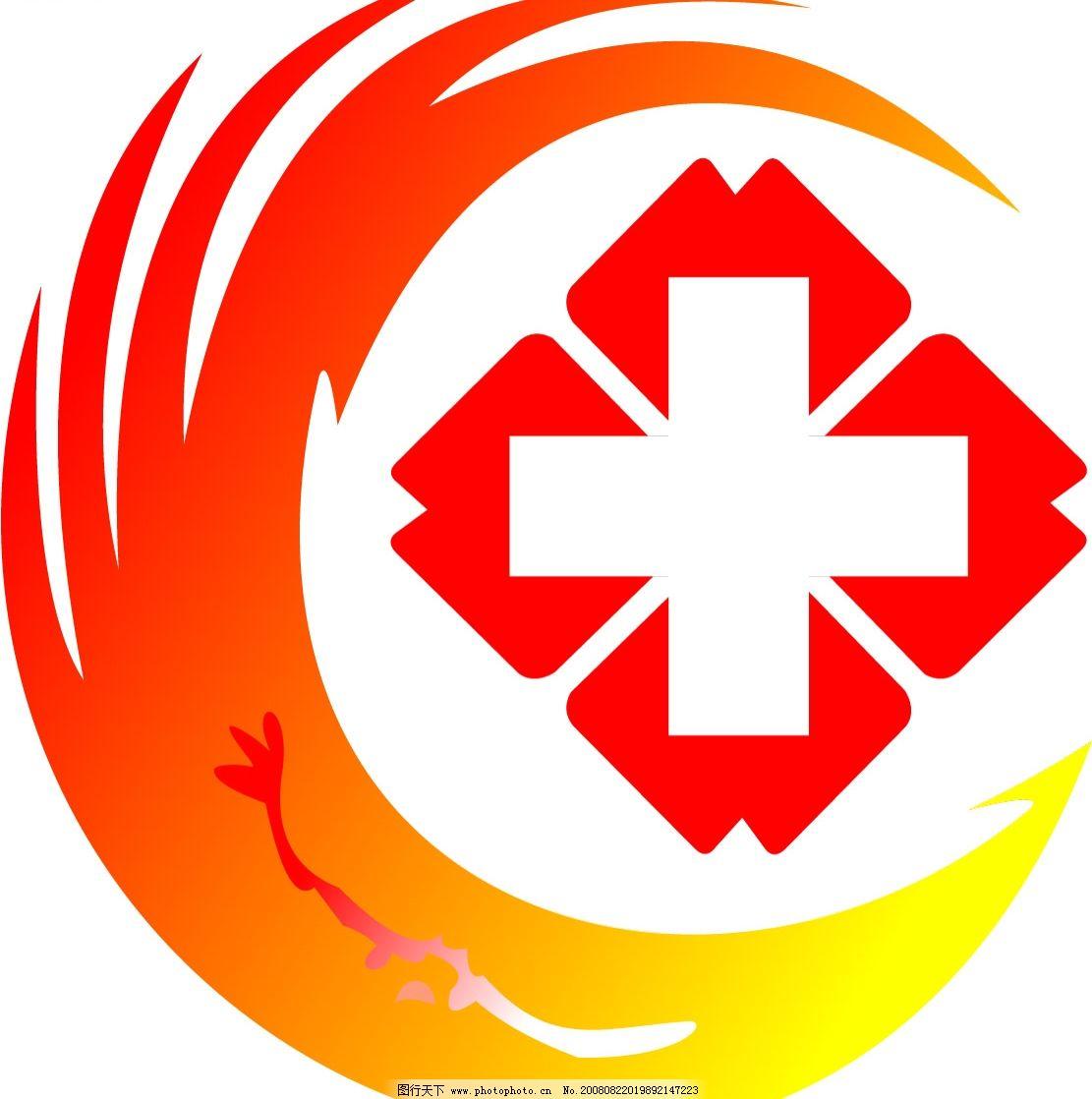 社区卫生服务标志 卫生服务标志 标识标志图标 公共标识标志 矢量图库图片