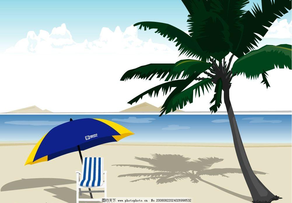 沙滩椅 椰树 太阳伞 自然景观