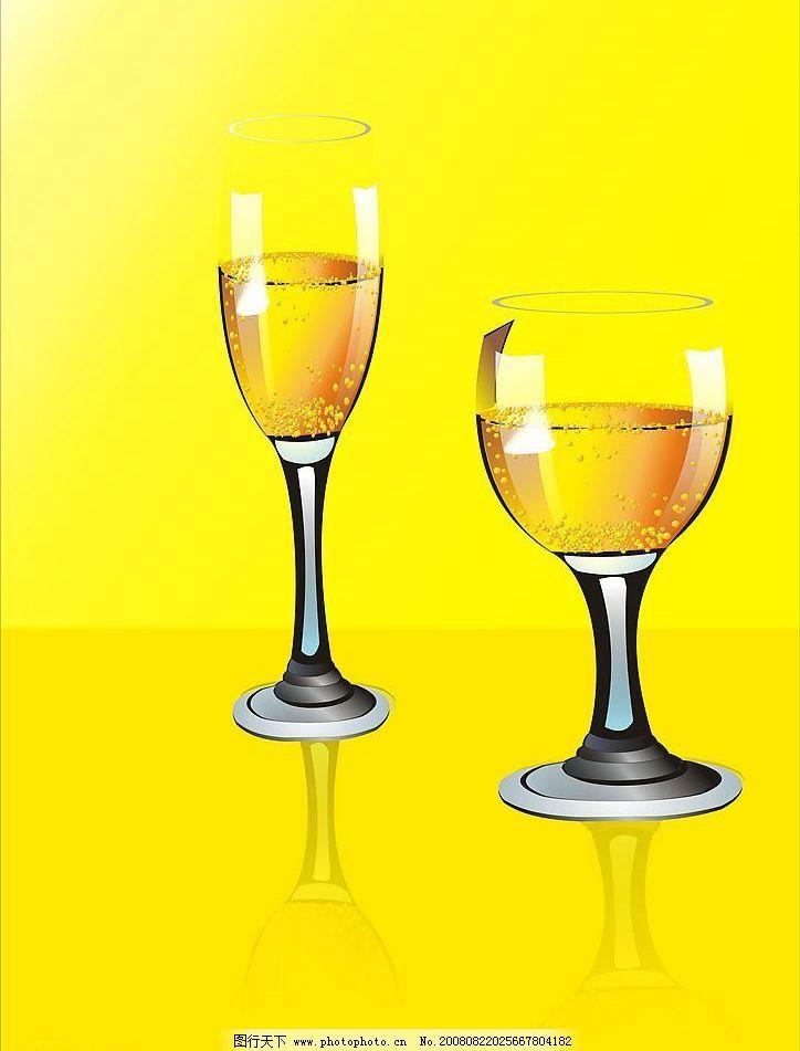 手绘酒杯图片