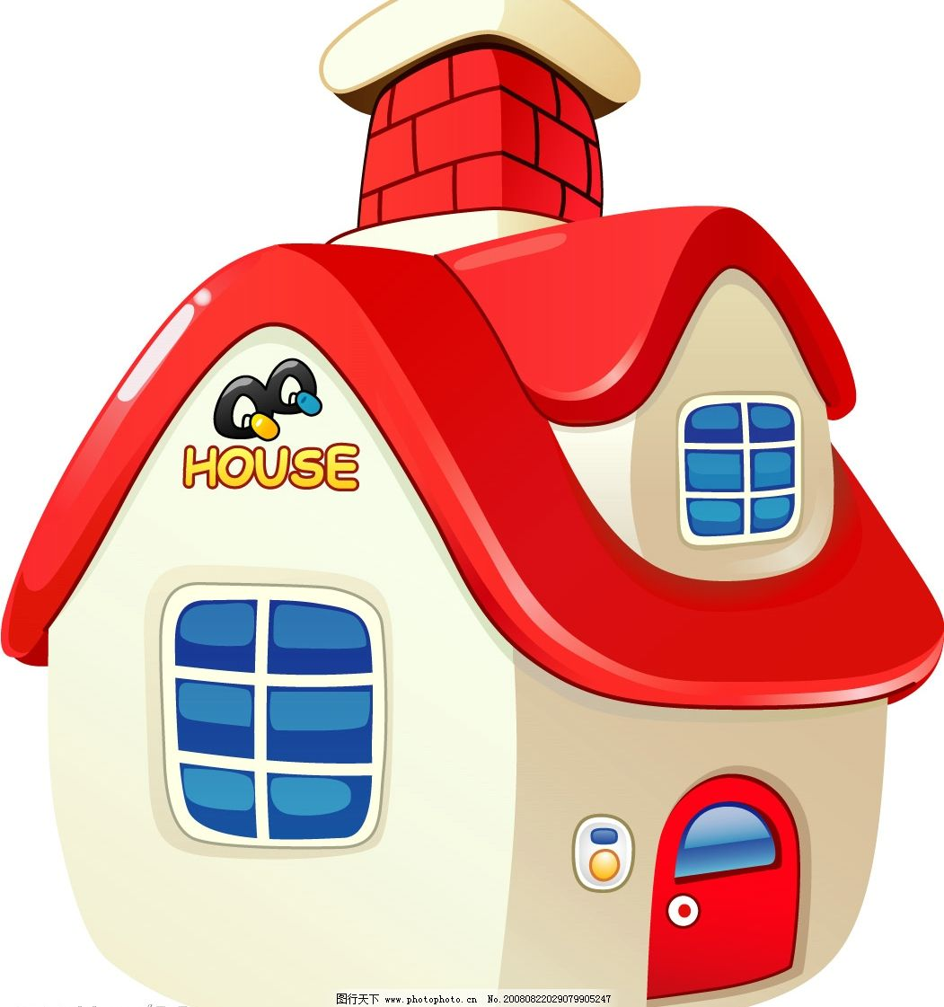 qq房子 卡通房子 矢量房子