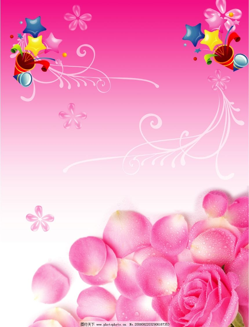 玫瑰花背景 玫瑰花 粉色 背景 psd分层素材 背景素材 源文件库 400dpi