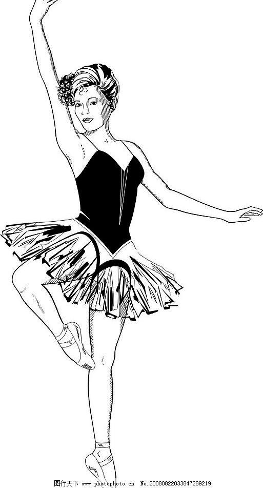 跳芭蕾舞美女图片