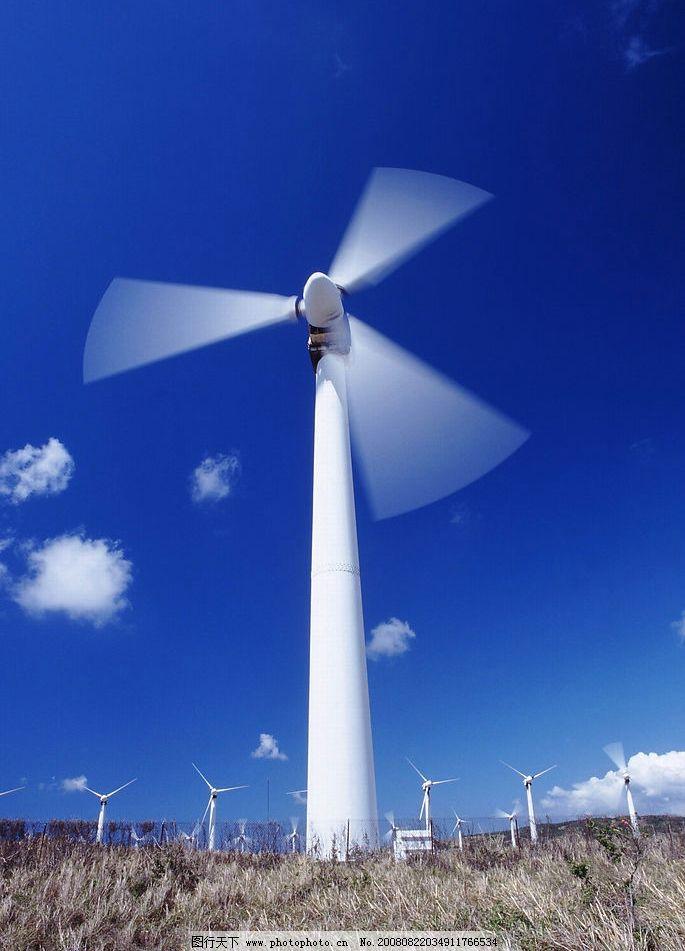 风车 转动 转动的风车 旋转 蓝天 白云 草地 自然景观 其他 摄影图库