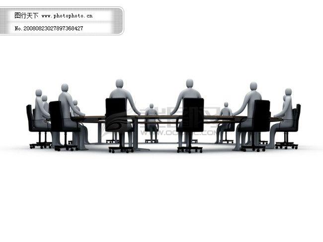 会议秩序矢量图