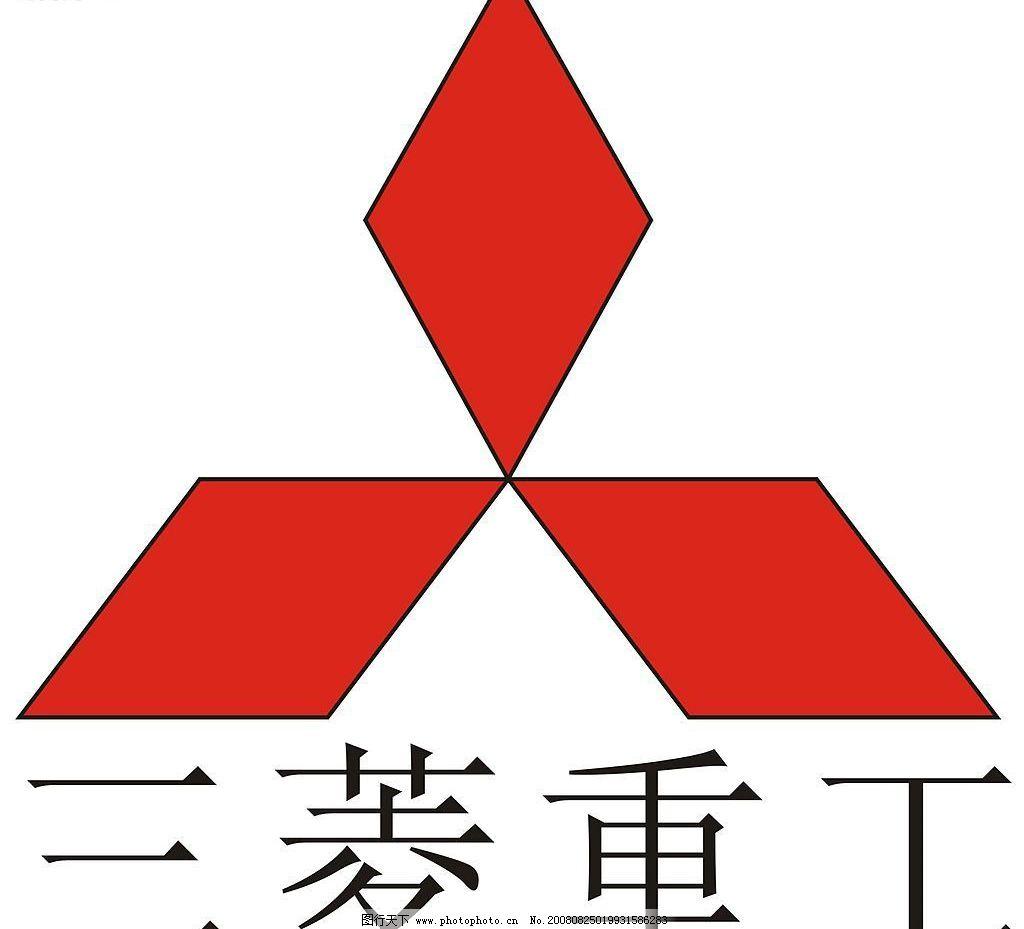 上海三菱重工 标识标志图标 矢量图库