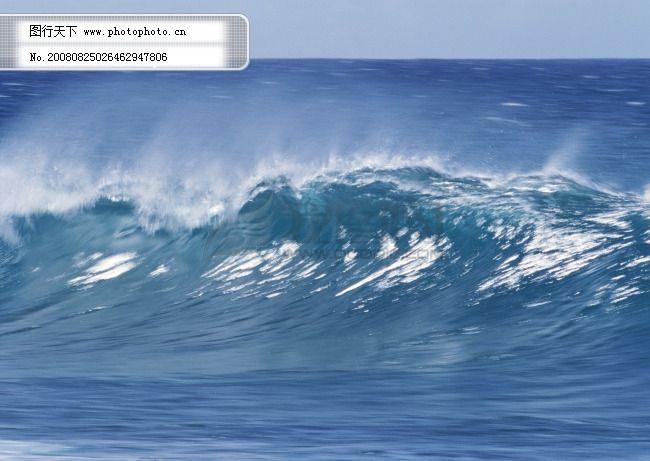 海边 波浪 海水 海浪 蓝天