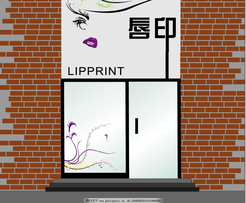 店面 服裝店 門面 廣告牌 其他設計 矢量圖庫
