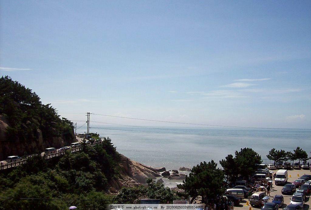 青岛崂山 旅游 夏天 风景 旅游摄影 国内旅游 摄影图库 230dpi jpg
