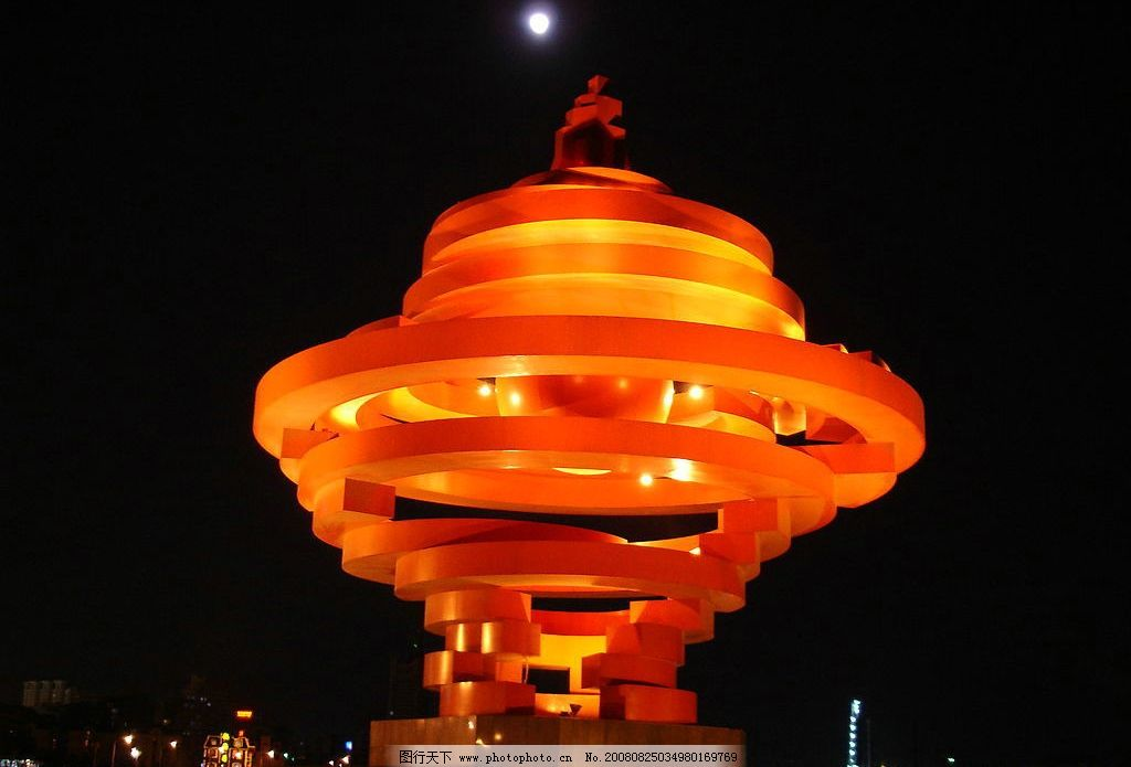 青岛五四广场标志建筑 夜景 青岛 五月的风 自然景观 其他 摄影图库