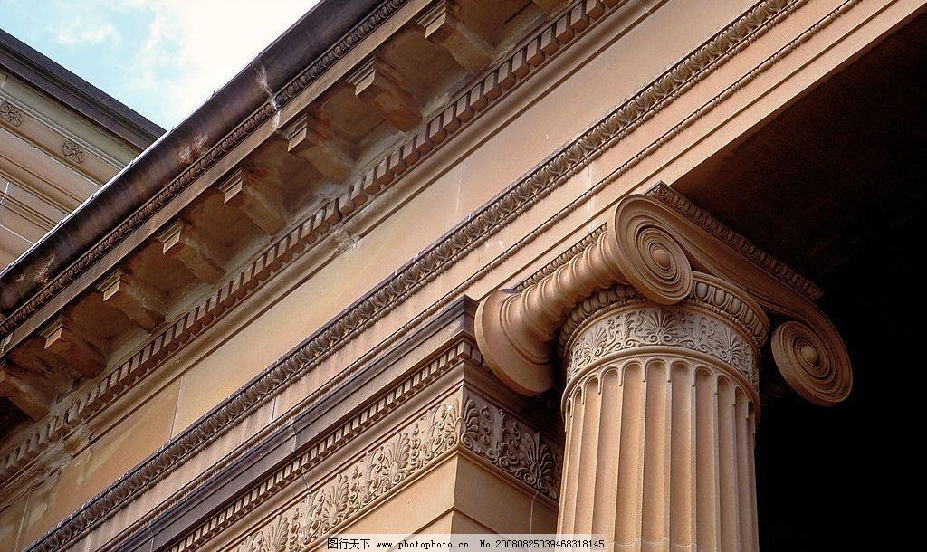 柱子 罗马柱 希腊 雅典 古典建筑 古典 欧式 欧洲 圆柱 建筑园林 建筑