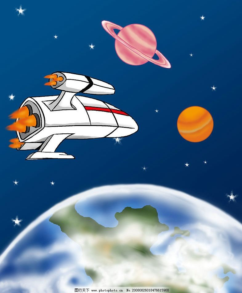 宙漫画地球动漫太阳系鼻子土星动画风景设飞船手绘漫画图片图片