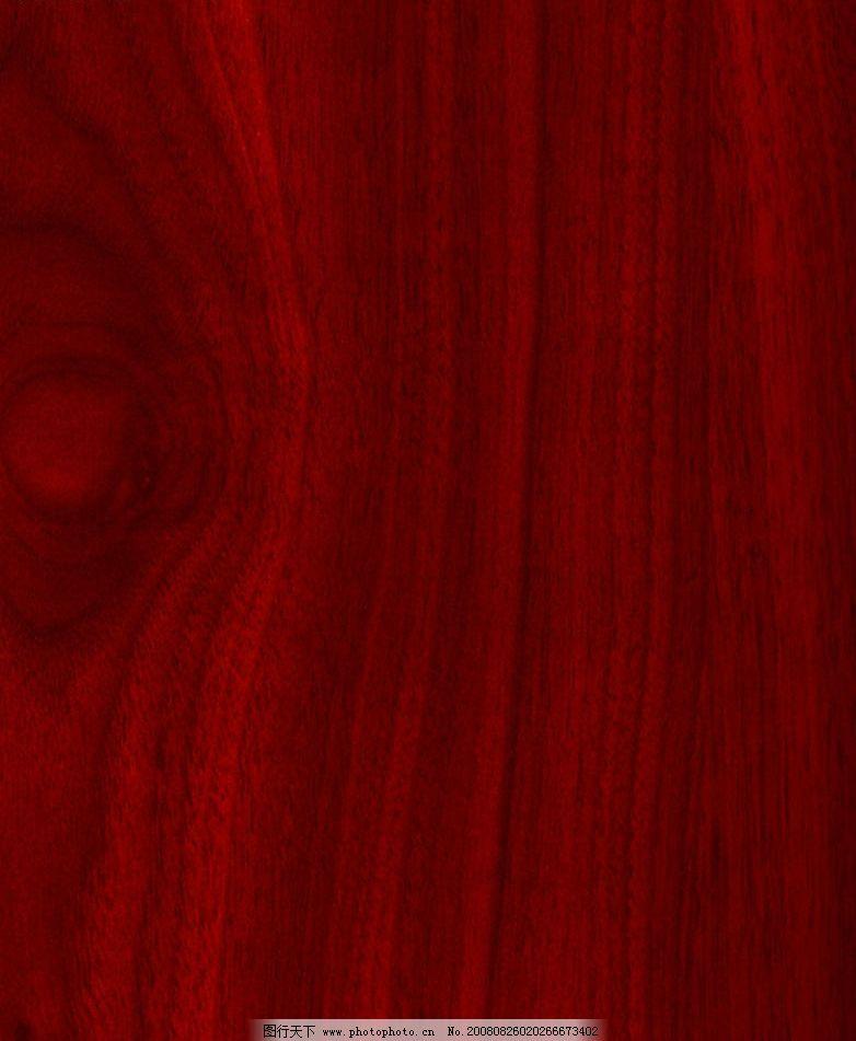 红木纹 木材 木纹 红木 底纹边框 背景底纹 设计图库 300dpi jpg