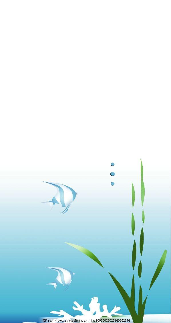 海底美景 海 鱼 海景 室内装饰 玻璃装饰 玻璃移门 移门图 室内设计