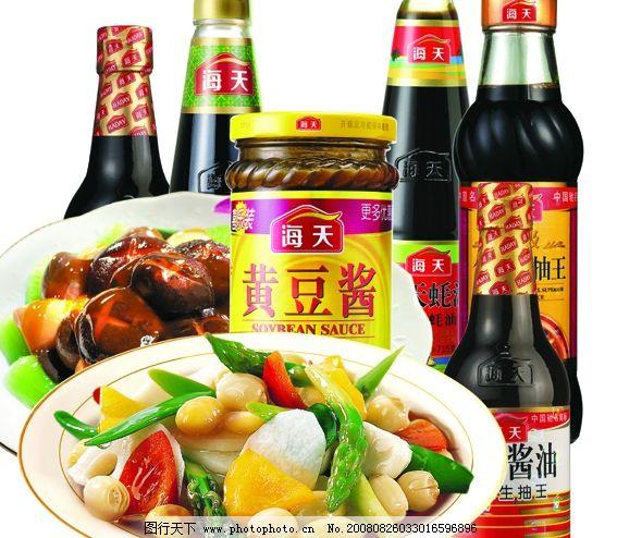 海天酱油 包装瓶 美食 调味品 豆油 豆豉 瓶子 老抽 生抽 蚝油