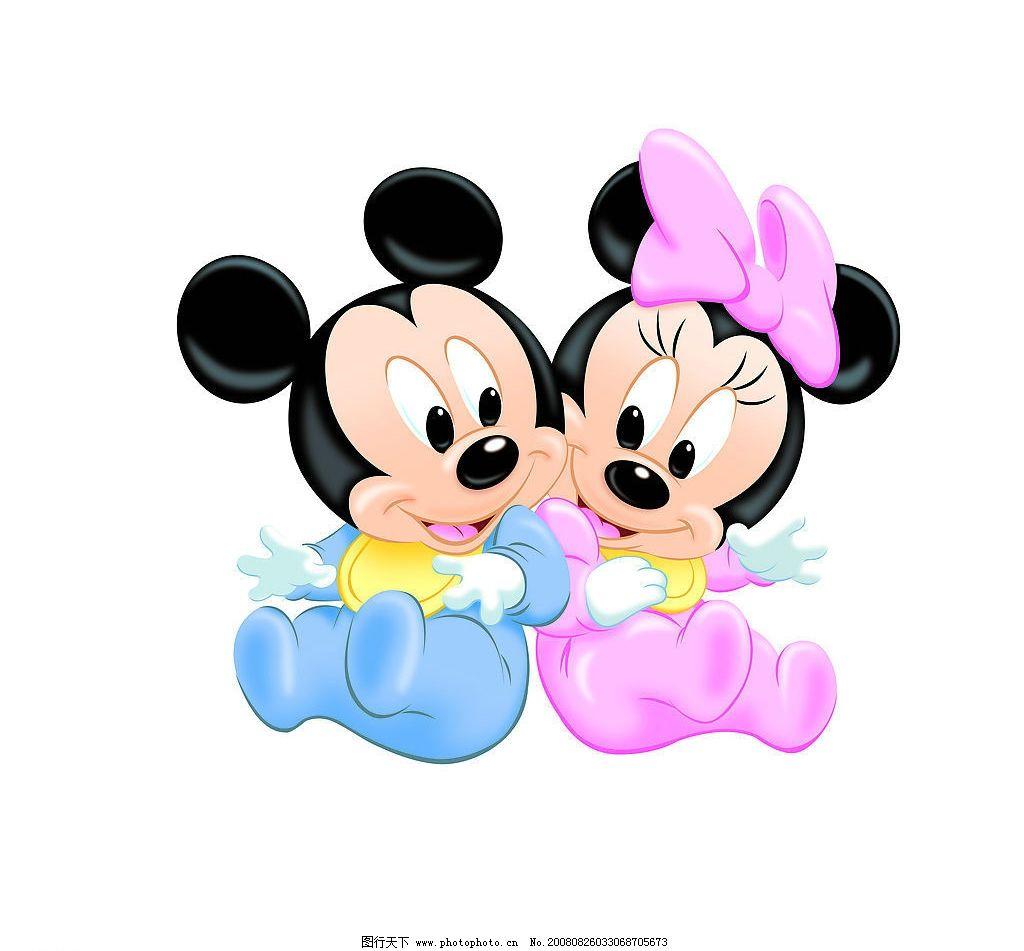 可爱宝贝米老鼠 可爱米奇 可爱米妮 幸福 psd分层素材 其他 源文件库