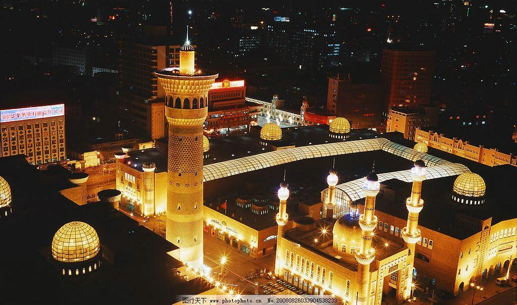 新疆乌鲁木齐大巴扎夜景图图片