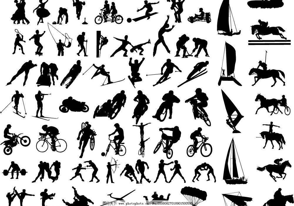 黑白各种体育运动动作