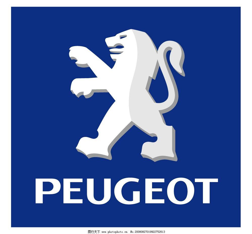 peugeot 标致 汽车标志 车标 矢量图 标识标志图标 企业logo标志 矢量