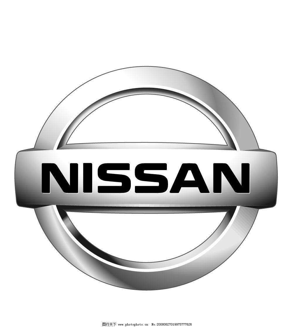nissan 尼桑 汽车标志 车标 矢量图 标识标志图标 企业logo标志 矢量
