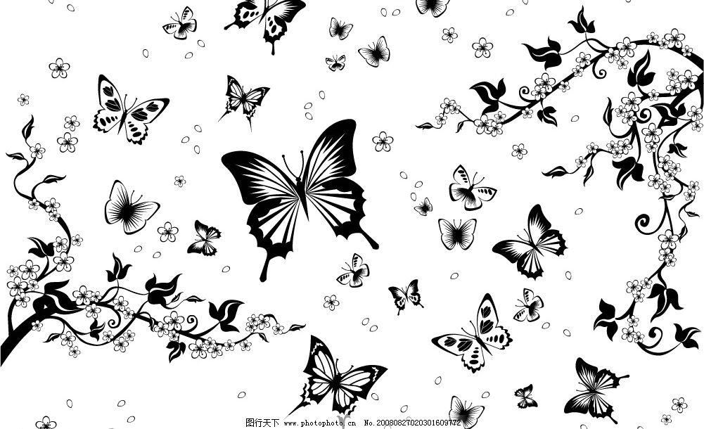 蝴蝶 矢量蝴蝶 矢量素材 潮流 花纹花边 矢量图库