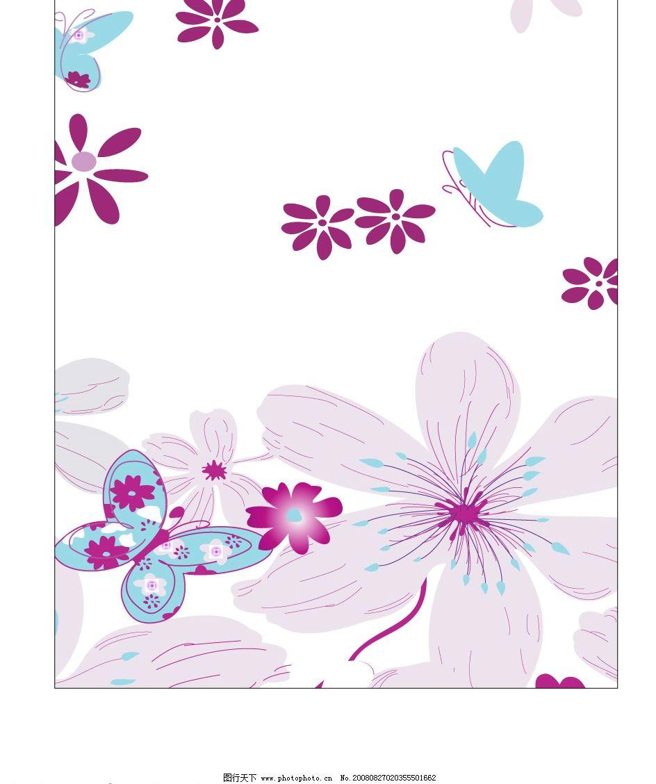 漂亮花瓣 蝴蝶 花瓣 底纹边框 花纹花边 花 矢量图库 cdr