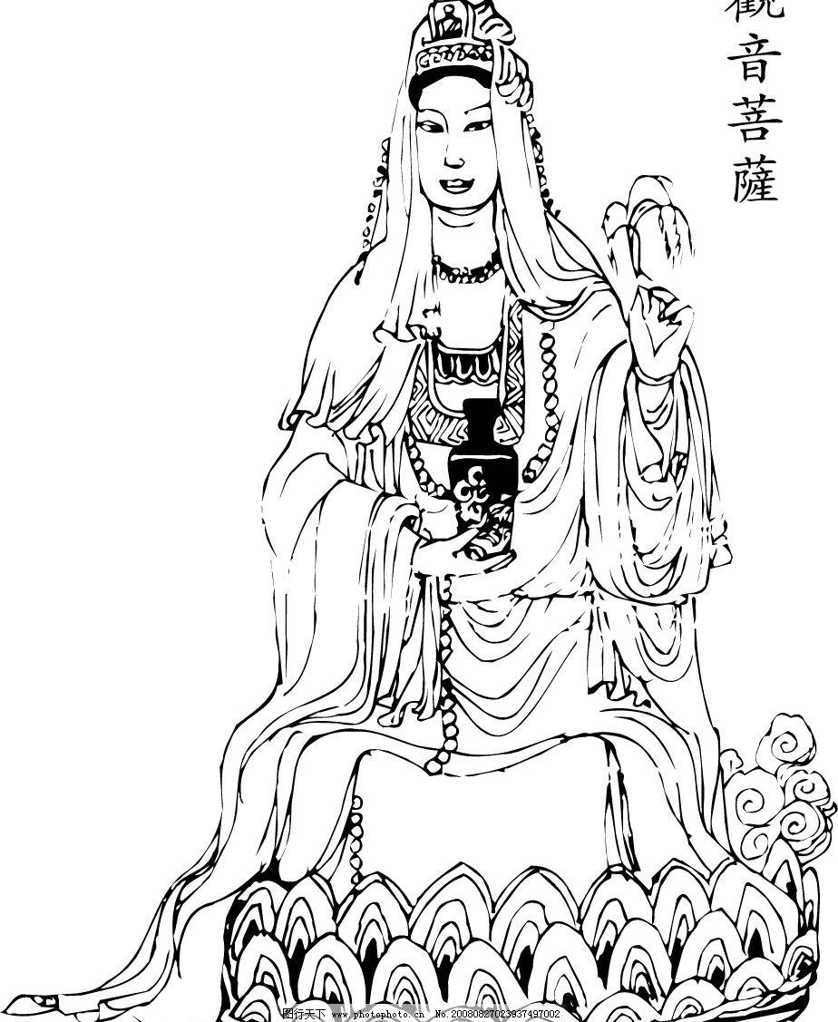 观音菩萨 西游记 现音 菩萨 神话人物 cdr 西游记人物 矢量人物 其他