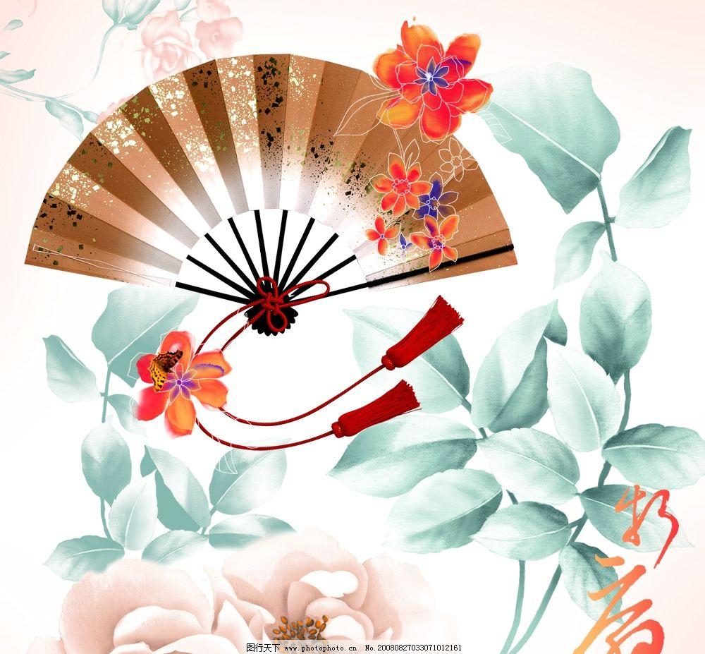 中国扇 折扇 蝴蝶 画 psd分层素材 插画分层图 源文件库 psd 花纹底图