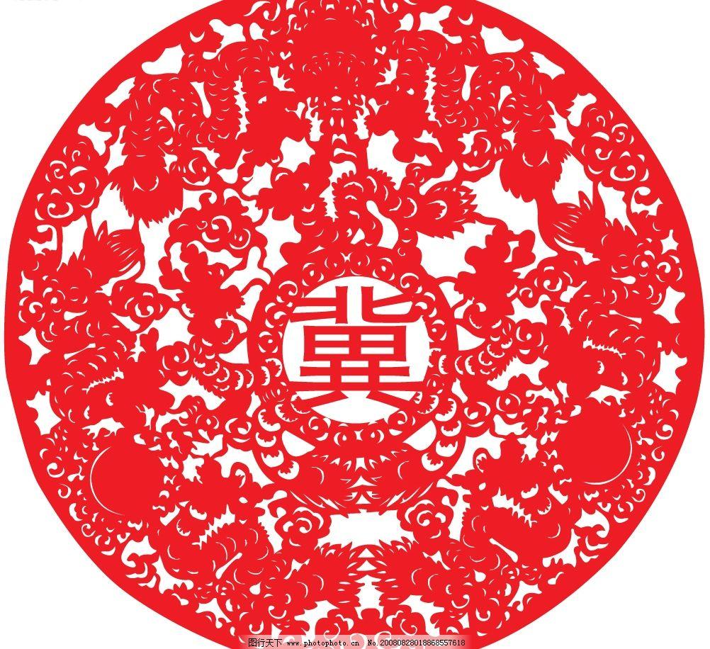 花卉剪纸 图案 文化艺术
