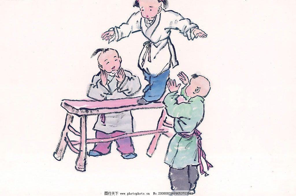 儿童 童子 小孩 游戏 木凳 玩乐 玩耍 戏耍 人物 人物活动 水墨 国画