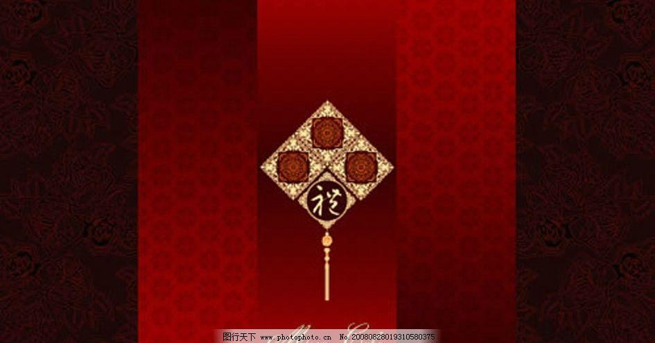 中秋节传统花纹背景 中秋素材 矢量背景 中国结 节日素材 矢量图库