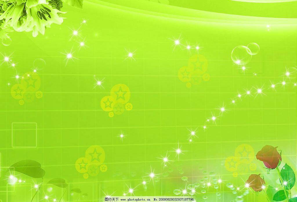 绿色底图 花 玫瑰花 星星 透明气泡 水滴 要叶 横线 psd分层素材 背景