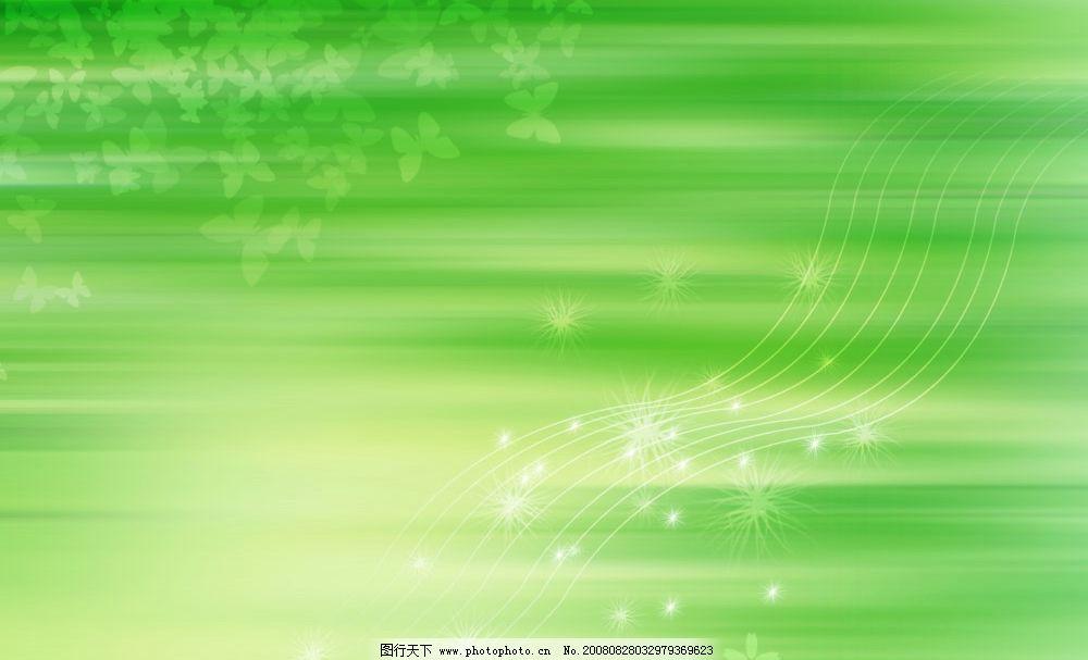 绿色封面      封面绿色ps分层图 psd分层素材 背景素材 源文件库 300