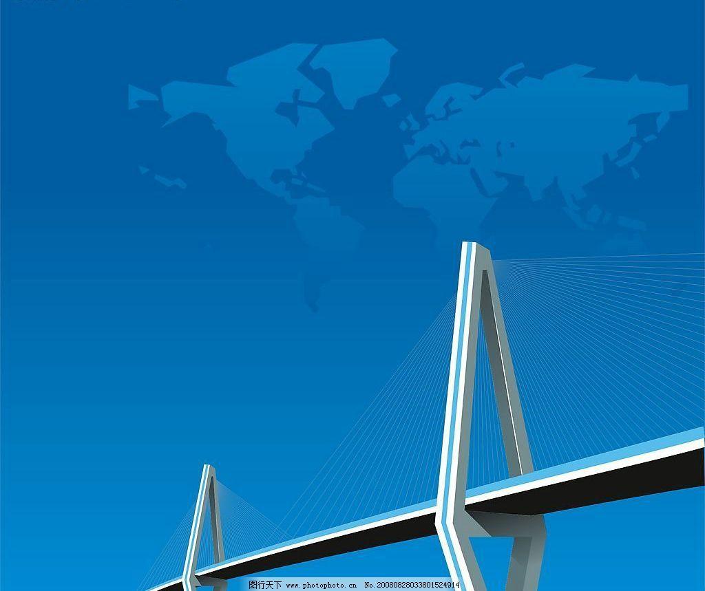 沟通的桥梁 大桥 画册 适量图库 矢量图 沟通无限 其他矢量 矢量图库