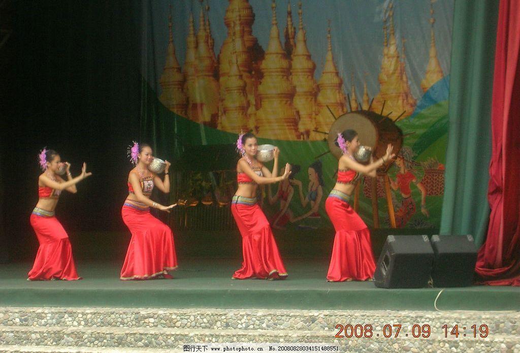 西双版纳之行节目表演 傣族姑娘 傣族舞 旅游摄影 旅游风景 摄影图库