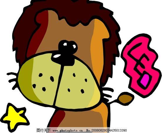 狮子座3 矢量星座图标 十二星座 卡通形象 可爱星座矢量图 多种狮子座
