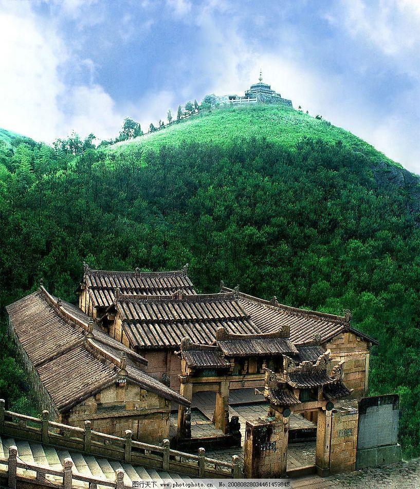 圣井山石殿 温州 风景 山水 老房子 老宅 古建筑 摄影图库