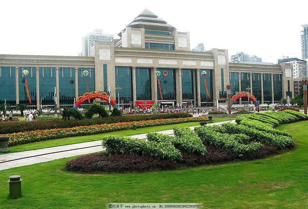 南宁人民大会堂 建筑园林 建筑摄影 摄影图库 180dpi jpg