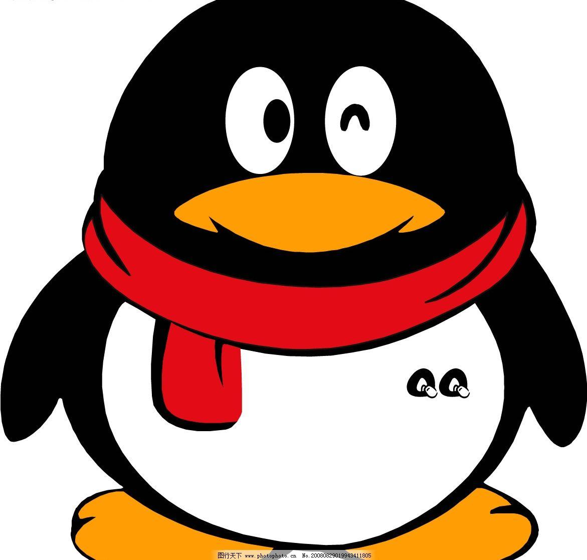 腾讯qq品牌形象快乐企鹅 腾讯qq 腾讯qq标志 qq标志 qq图像 qq 标识