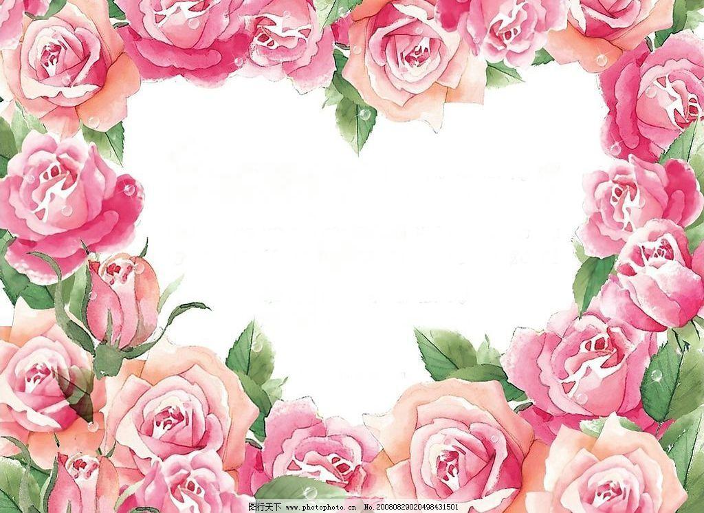 玫瑰相框 相框 底纹边框 边框相框 设计图库 72dpi jpg