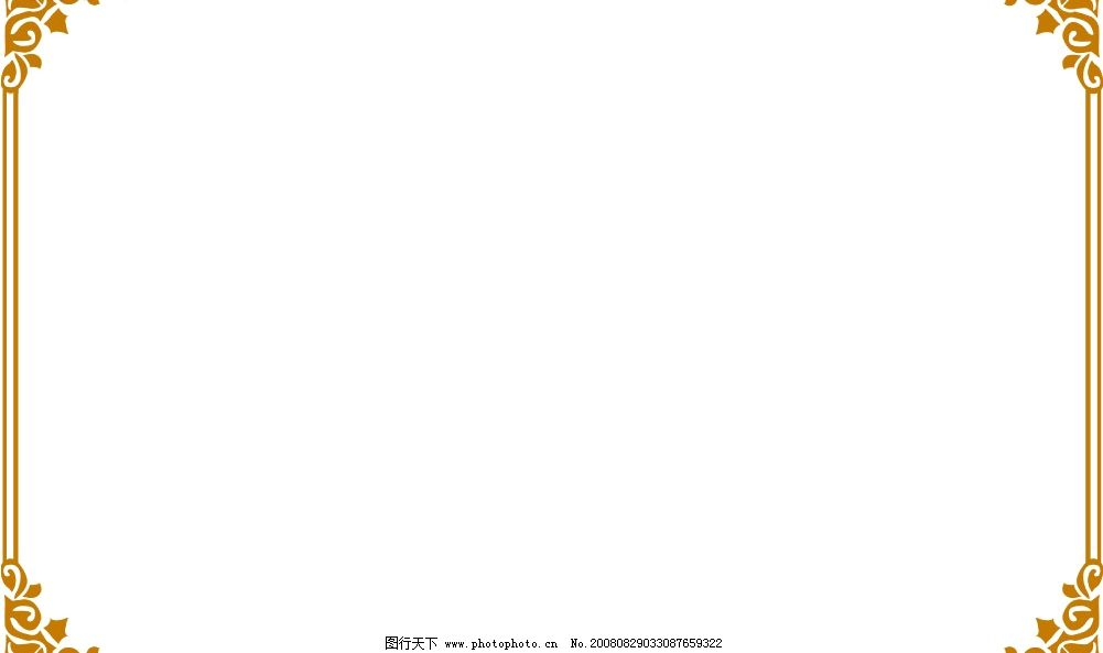 花边 边框 psd分层素材 源文件库 rar